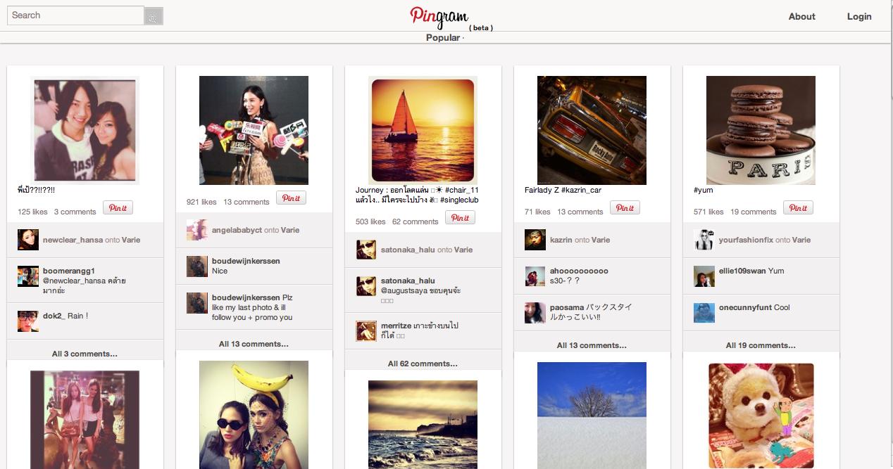 Pingram.me: Un'applicazione web per unire Pinterest e Instagram